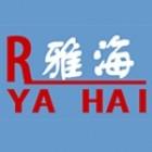 湛江开发区雅海化工有限公司