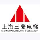 上海三菱电梯有限公司粤西分公司